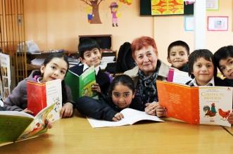 fundacion araucaniaprende lectura