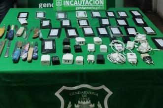 Incautación CDP Villarrica gendarmeria