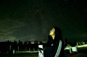 observatorio chol chol